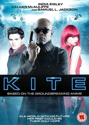 Kite Online DVD Rental