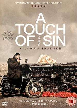 A Touch of Sin Online DVD Rental