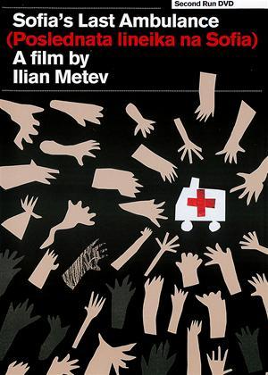 Sofia's Last Ambulance Online DVD Rental