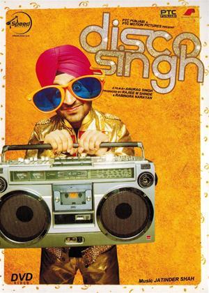 Disco Singh Online DVD Rental
