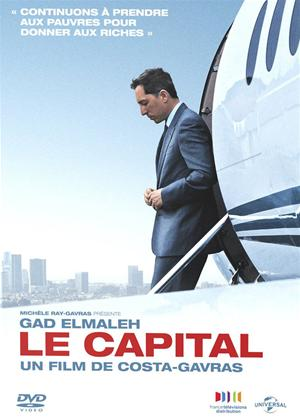 Capital Online DVD Rental