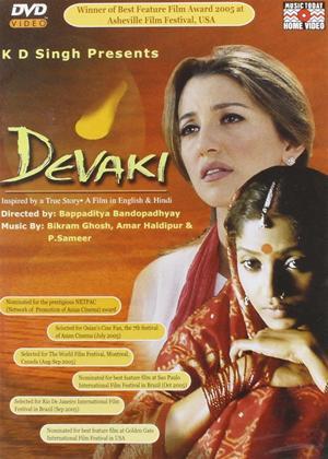 Devaki Online DVD Rental