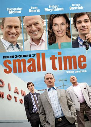 Small Time Online DVD Rental