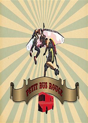 Rent Petit Bus Rouge Online DVD Rental