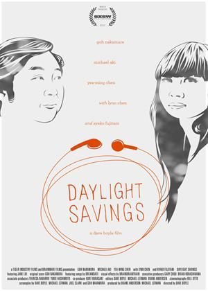 Daylight Savings Online DVD Rental