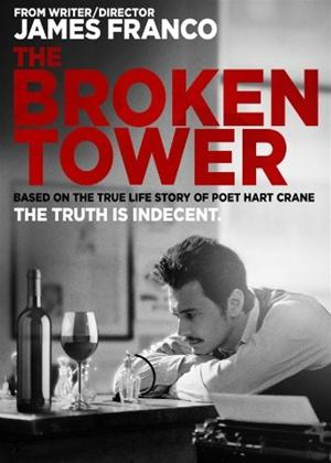 Rent The Broken Tower Online DVD Rental