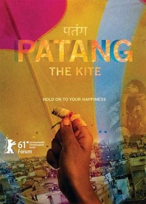The Kite Online DVD Rental