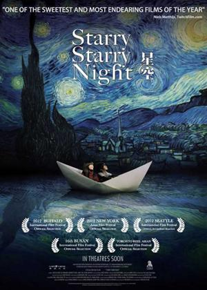 Starry Starry Night Online DVD Rental