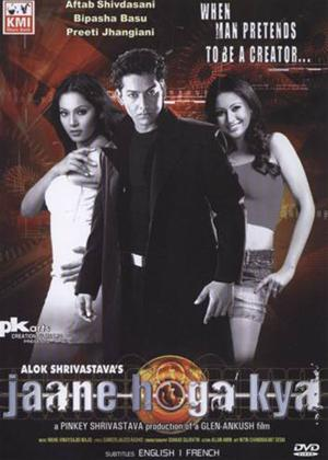 Jaane Hoga Kya Online DVD Rental
