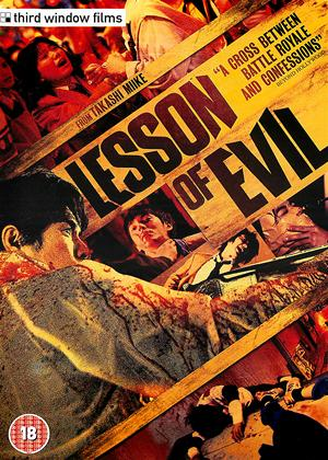 Lesson of Evil Online DVD Rental