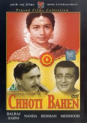 Chhoti Bahen Online DVD Rental