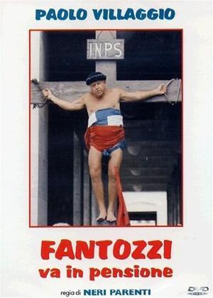 Rent Fantozzi Retires (aka Fantozzi va in pensione) Online DVD Rental