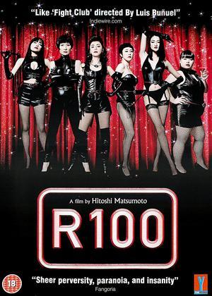R100 Online DVD Rental