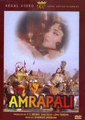 Amrapali Online DVD Rental
