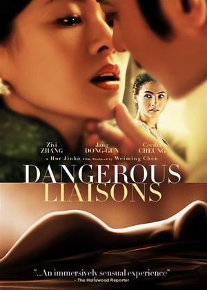 Dangerous Liaisons Online DVD Rental