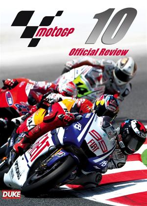 MotoGP Review: 2010 Online DVD Rental