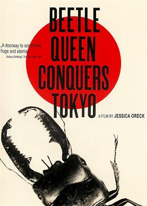 Beetle Queen Conquers Tokyo Online DVD Rental