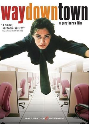 Waydowntown Online DVD Rental