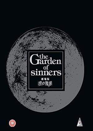 Rent The Garden of Sinners Online DVD Rental