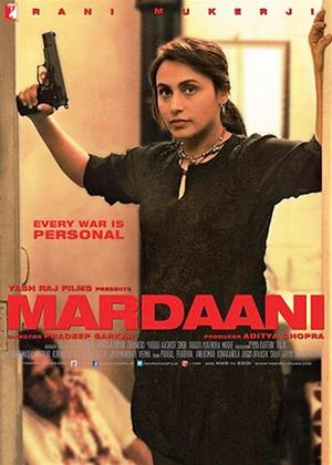 Rent Mardaani Online DVD Rental