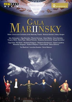 Rent Gala Mariinsky II Online DVD Rental
