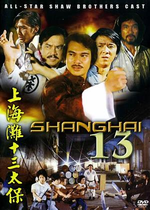 The Shanghai Thirteen Online DVD Rental