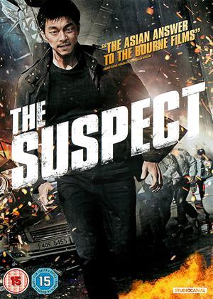 The Suspect Online DVD Rental