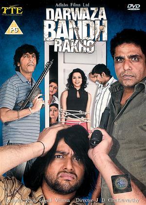 Darwaza Bandh Rakho Online DVD Rental