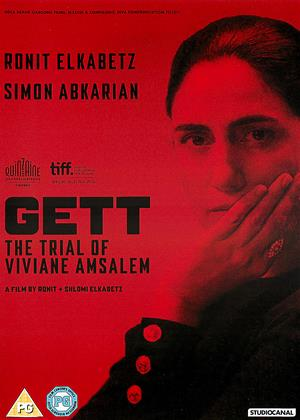Gett: The Trial of Viviane Amsalem Online DVD Rental