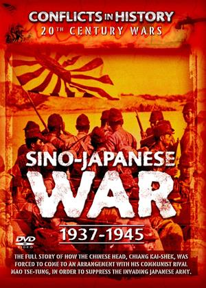 Rent Sino-Japanese War Online DVD Rental
