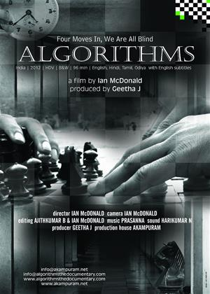 Rent Algorithms Online DVD Rental