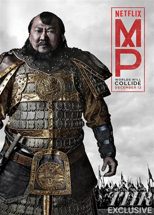Marco Polo: Series Online DVD Rental