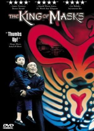 The King of Masks Online DVD Rental