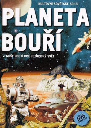 Rent Planet of Storms (aka Planeta bur) Online DVD Rental