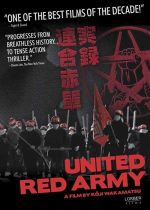 United Red Army Online DVD Rental