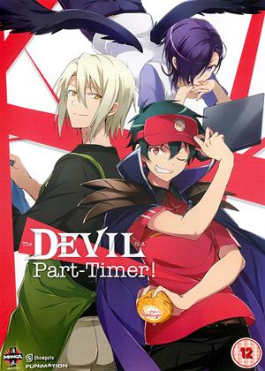 Rent The Devil Is a Part-Timer: The Complete Series (aka Hataraku Maou-sama!) Online DVD Rental