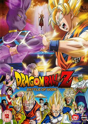 Dragon Ball Z: Battle of Gods Online DVD Rental