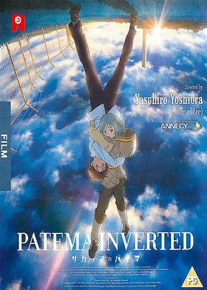 Rent Patema Inverted (aka Sakasama no Patema) Online DVD Rental