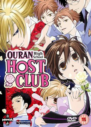 Ouran High School Host Club: The Complete Series Online DVD Rental