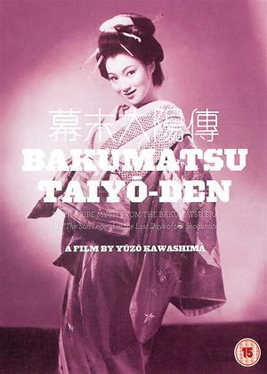Rent A Sun-Tribe Myth from the Bakumatsu Era (aka Bakumatsu Taiyô-Den) Online DVD Rental