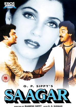 Rent Saagar (aka Sea) Online DVD Rental