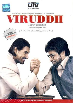 Viruddh: Family Comes First Online DVD Rental