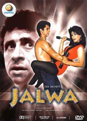 Jalwa Online DVD Rental