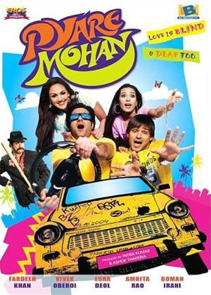 Pyare Mohan Online DVD Rental