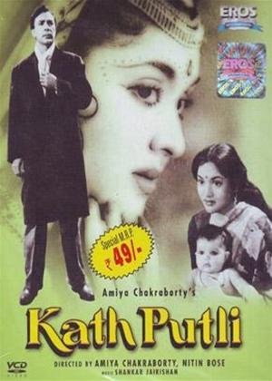 Kath Putli Online DVD Rental