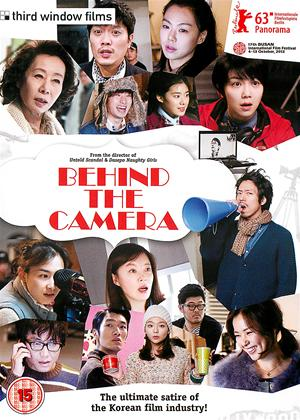 Behind the Camera Online DVD Rental