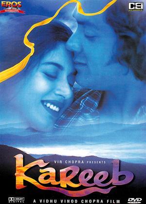 Kareeb Online DVD Rental