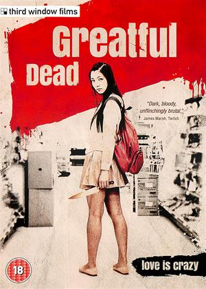 Greatful Dead Online DVD Rental