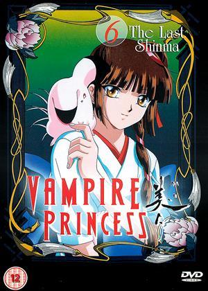 Vampire Princess Miyu: Vol.6 Online DVD Rental