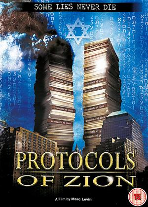 Rent Protocols of Zion Online DVD Rental